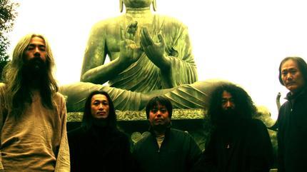 Foto de Acid Mothers Temple