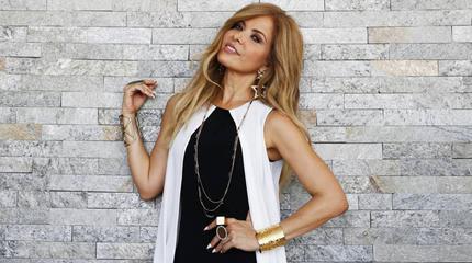Foto de la cantante Gloria Trevi en México
