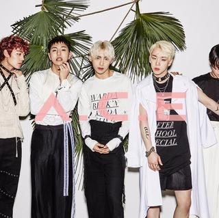 A.C.E. concert in Chicago