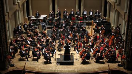 Allentown Symphony Orchestra concert à Allentown