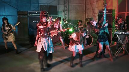 Fate Gear concert in Madrid
