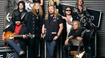 Lynyrd Skynyrd + Travis Tritt concert in Pikeville