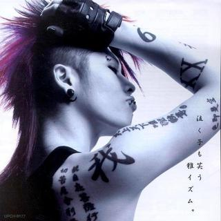 Miyavi Tour Dates 2019 2020 Miyavi Tickets And Concerts Wegow