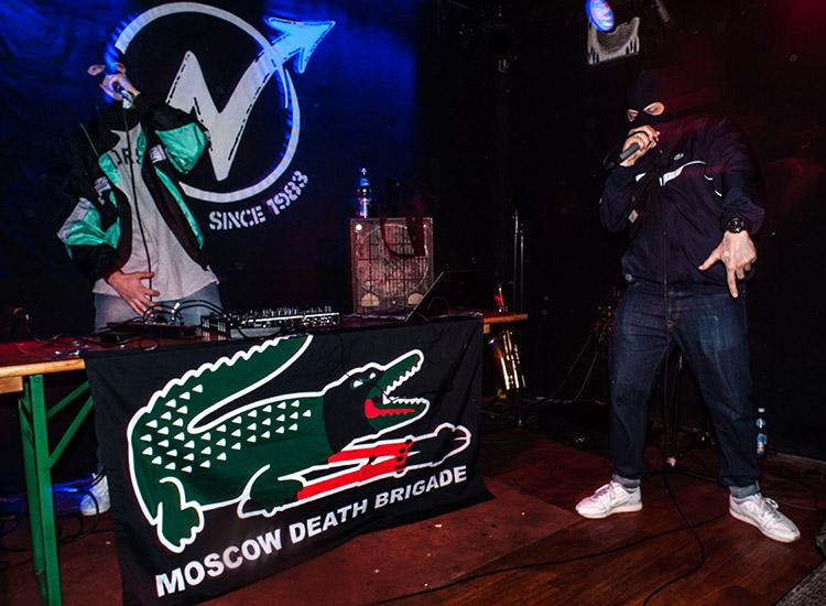 Moscow Death Brigade concert in Paris