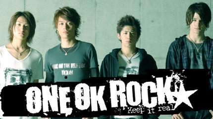 ONE OK ROCK concert in Melbourne