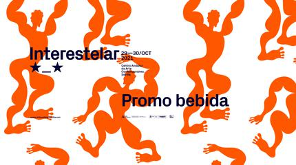 Promo Tuents by Tuenti (tokens) - Interestelar Sevilla 2020