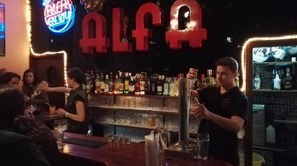 Foto de Alfa Bar