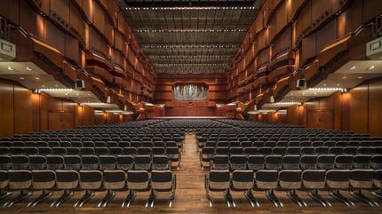 Alte Oper Frankfurt CONCERT