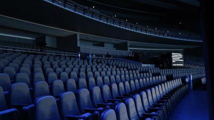 Auditorio Metropolitano Puebla