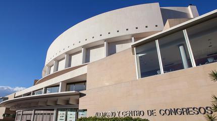 Foto de Auditorio y Centro de Congresos Victor Villegas