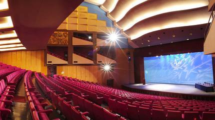 Foto de Auditorium de Palma de Mallorca