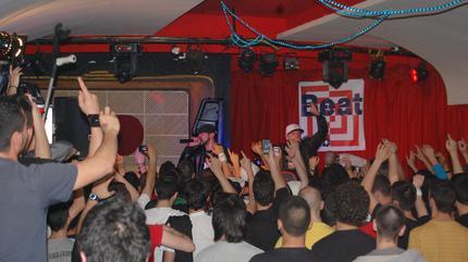Fotografía de Beat Club Segovia
