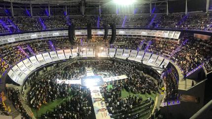 Acrópolis Puebla conciertos