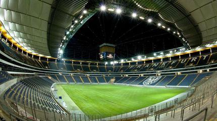 Imagen del Commerzbank Arena