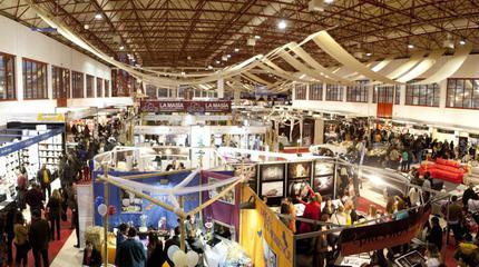 Foto de la Feria de Muestras de Armilla, situada en Granada