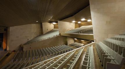 Foto de Palacio de Congresos y Exposiciones de Cáceres