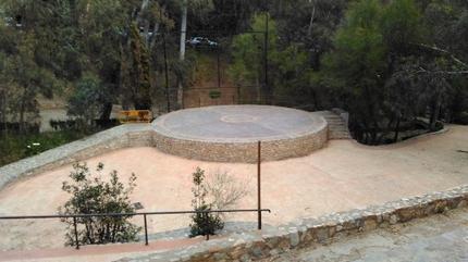 Parque Del Salado