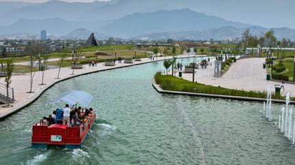 Parque Fundidora (Monterrey) Conciertos