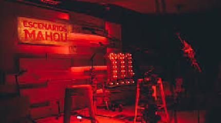 Imagen de la sala rouge