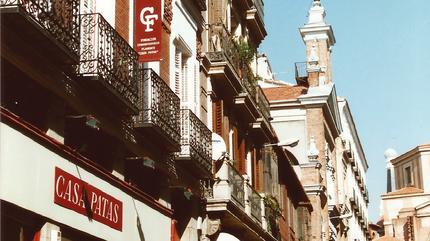 Sala García Lorca