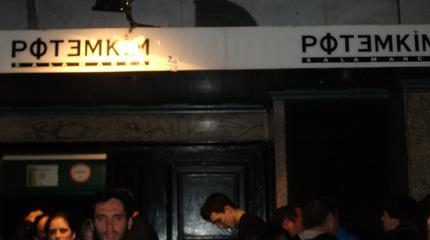 Fotografía de sala Potemkim