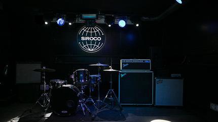 Fotografía de la Sala Siroco.
