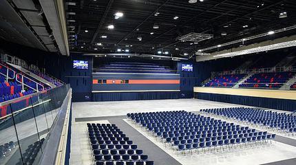 Stadthalle Rostock Germany