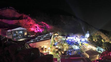 Foto del Starlite Festival.