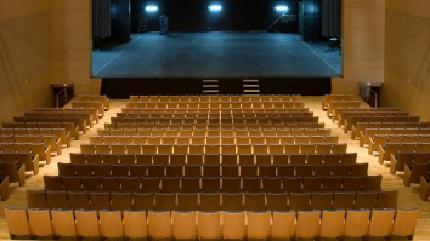Foto de Teatro Auditorio de El Ejido