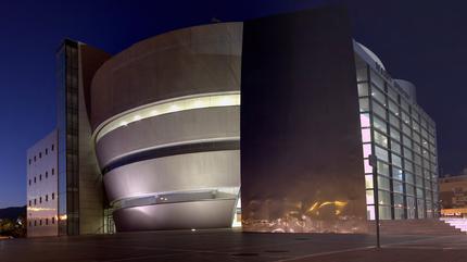 Foto de Teatro - Auditorio Roquetas de Mar