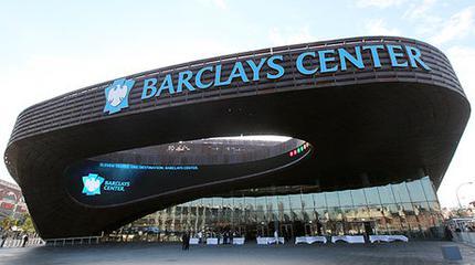 Concierto de The Weeknd + Sabrina Claudio + Don Toliver en Brooklyn